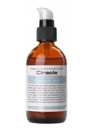 Тонер для лица Ciracle Pore Control Tightening Toner, 105 мл