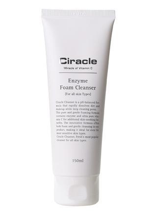 Энзимная пенка для умывания Ciracle Enzyme Foam Cleanser, 150 мл