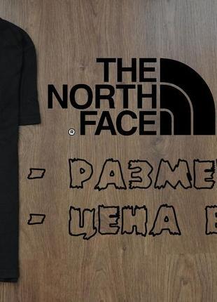 Футболка the north face