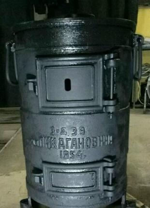 печь буржуйка завода имени кагановича