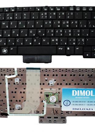 Оригинальная клавиатура для ноутбука HP EliteBook 2540p