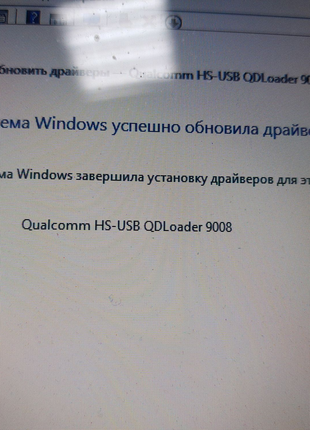 OnePluse3 6/64GB под восстановление