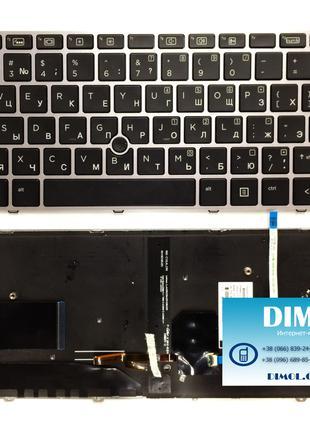 Оригинальная клавиатура для ноутбука HP EliteBook 745 G3, 840 G3