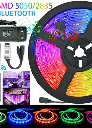 RGB LED 5050 Bluetooth 15M