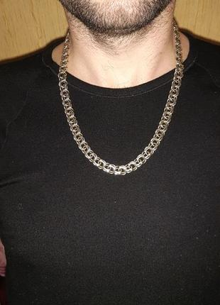 Серебряная цепь (цепочка).