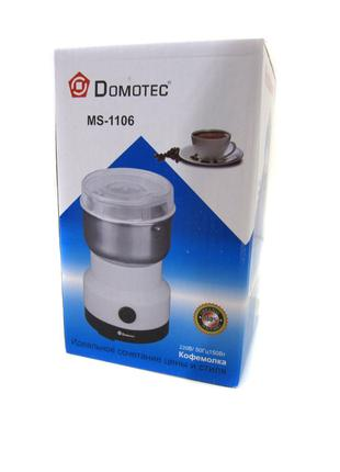 Кофемолка электрическая Domotec MS-1106 150W, Электрокофемолка