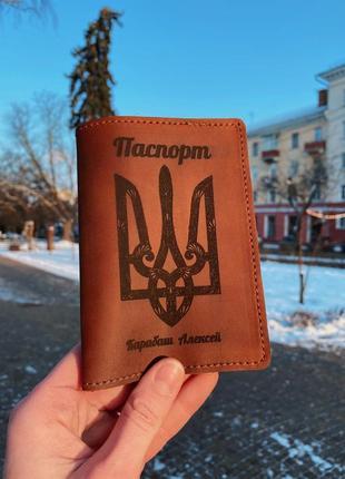 Обложка для паспорта, натуральная кожа, ручная работа