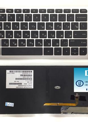Оригинальная клавиатура для ноутбука HP Envy M6-K, M6-K000
