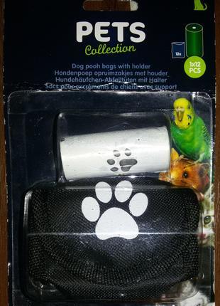 Сумка с гигиеническими пакетами для экскрементов собак