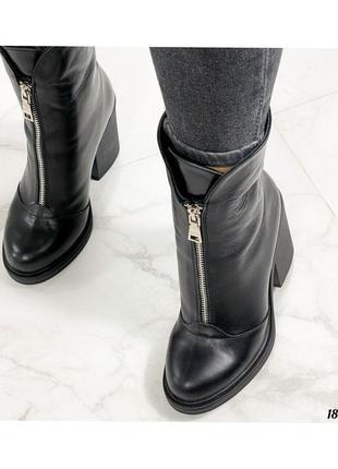 Ботильоны женские кожаные на устойчивом каблуке 188