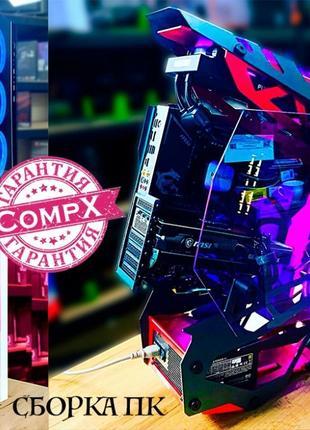 CompX! Сборка ПК PC (любые корпуса и комплектующие) Гарантия 1...