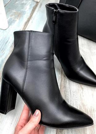 Ботильоны / ботинки на каблуке