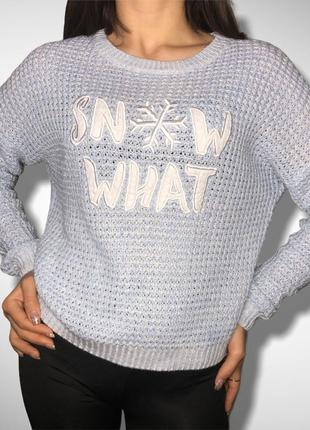 Вязаный свитер нежного голубого цвета FB sister