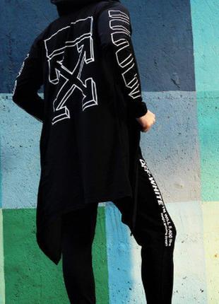 Мужской комплект мантия + штаны черный off white