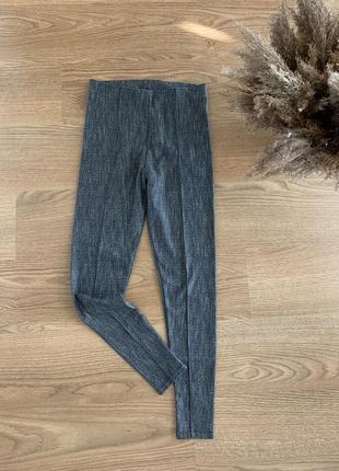 Красивые брюки -лосины