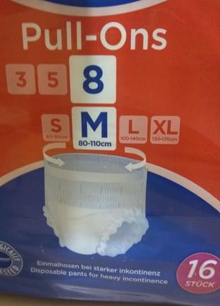 Подгузники трусики для взрослых attends M8