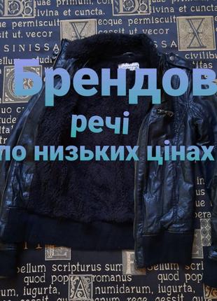 Шкіряна курточка atmosphere XS