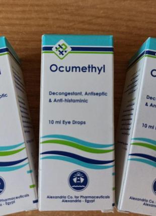 Египет. Голубые Капли Окуметил Ocumethyl 3 флакона.