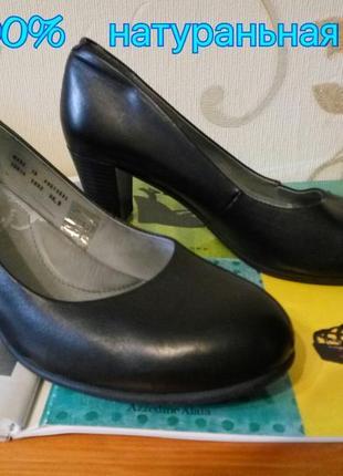 Удобные португальские кожанные туфли . новые . натуральная кож...
