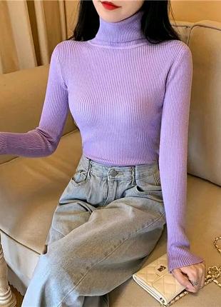 Гольф, джемпер с высоким горлом фиолетовый