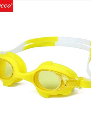 Очки для плавания детские  1-9 лет, Leacco, универсальные
