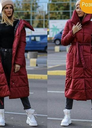 Куртка одеяло