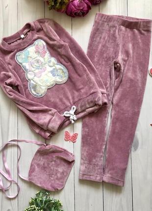 2 цвета!!!детский велюровый костюм + сумочка 💜
