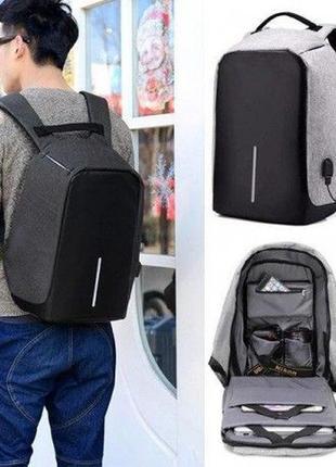 Городской портфель рюкзак Бобби Bobby Антивор с USB, для ноутбука