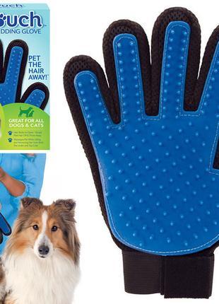 Перчатка для легкого вычесывания шерсти True Touch (для животных