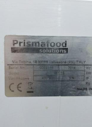 Тестомес Prismafood