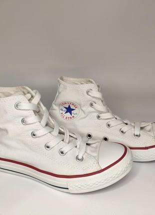 Converse унисекс! белые высокие кеды