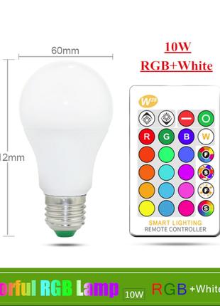 Лампа 10W RGB LED Е27 cветодиодная цветная с пультом