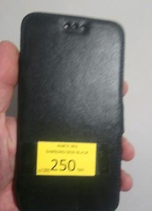 Чехол книжка для телефона Samsung g530