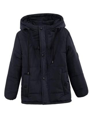 Теплая демисезонная куртка на флисе для мальчика