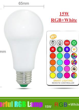 Лампа 15W RGB LED Е27 светодиодная цветная с пультом