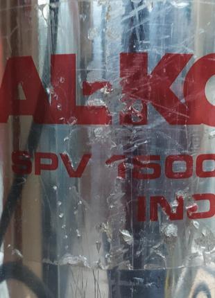 Насос AL-KO SPV 15000 INOX