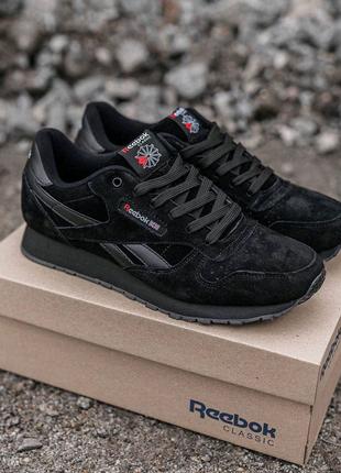 Мужские кроссовки Reebok Classic черные замшевые
