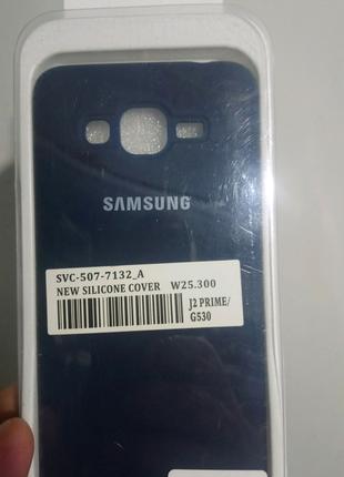 Чехол-бампер силиконовый Samsung j2 prime /g530