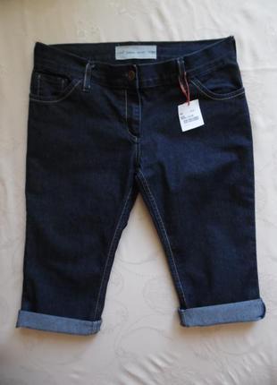 Капри шорты джинс next размер 12 – идет на 46-48