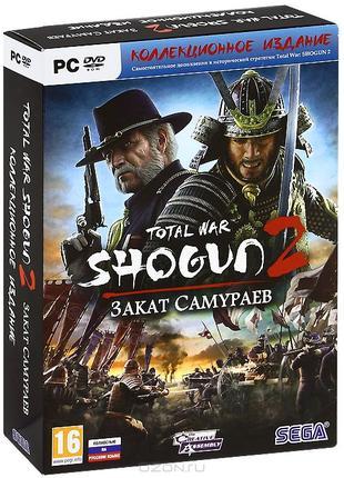 Total War: Shogun 2 [Коллекционное издание]