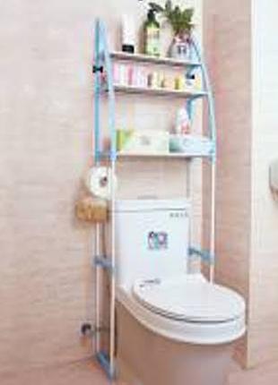 Полка-стеллаж напольная над унитазом для хранения.
