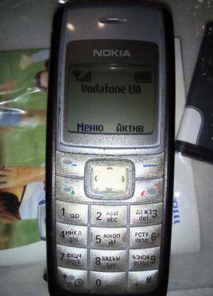Nokia 1110i.