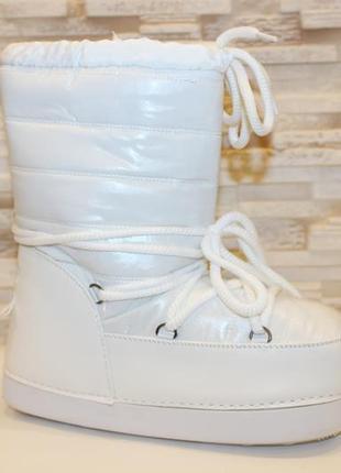 Сапоги луноходы женские белые зимние с113