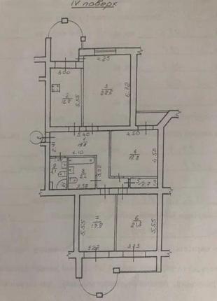 Купить квартиру. Продажа 4-х комнатной квартиры.