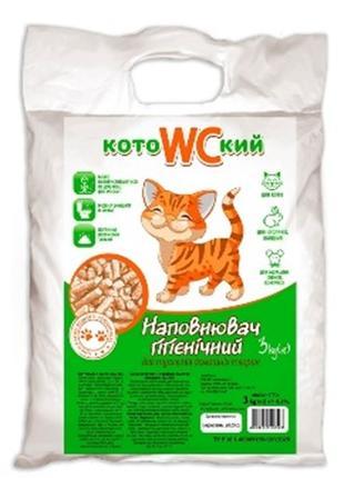 Гигиенический наполнитель для кошачьего туалета