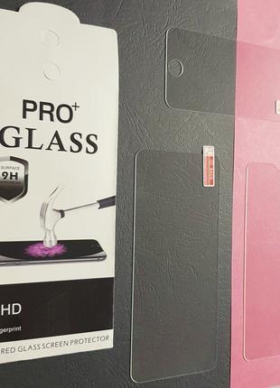 Защитное Стекло Для LG G3 / G4