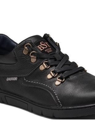 Мужские кожаные туфли Leather black shoes(40-45р)