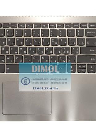 Оригинальная клавиатура для ноутбука Lenovo Ideapad 330S-15