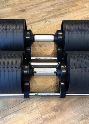 Гантели наборные новый стиль 32 кг, комплект 2 штуки
