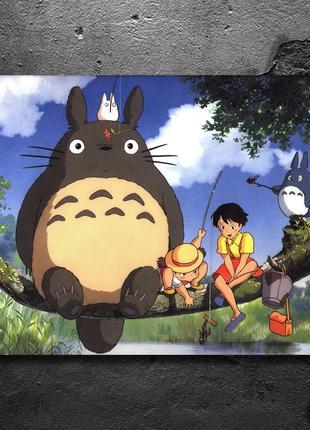 """Аниме плакат / постер """"Мой сосед Тоторо"""""""